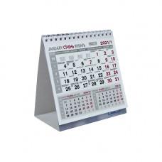 Календарь 2021 настольный 140х155мм