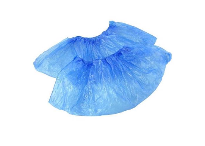 Бахилы одноразовые в упаковке (2,2г/50пар) голубые