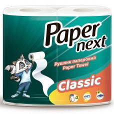 Полотенца бумажные целлюлозные белые, рулон.(250мм/14,2 м) 2-х слойн (2шт) XL Paper Next
