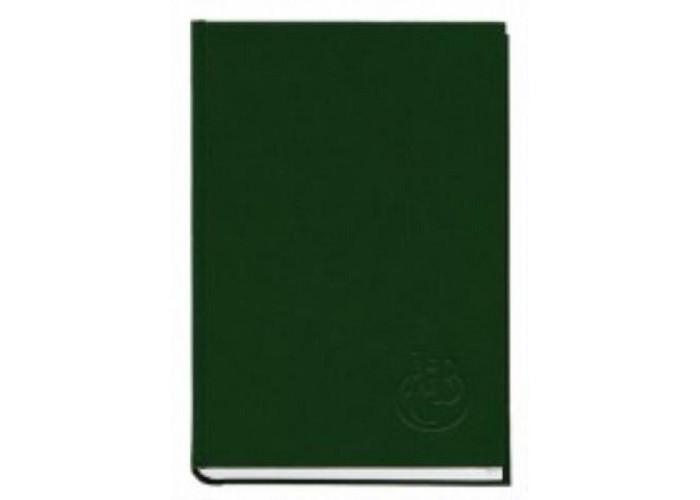 Алфавитная книга А5 (112л) зеленая 211 05З
