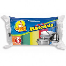 Губки кухонные (100*57*30мм/5шт+1шт) с волнистой поверхностью, Максима, ФБ