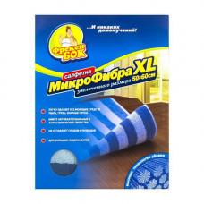 Салфетка для уборки, универсальная,  микрофибра, XL, 50*60см, ФрекенБОК