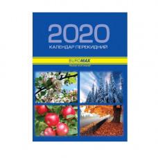 Календарь 2021 настольный перекидной BM.2104