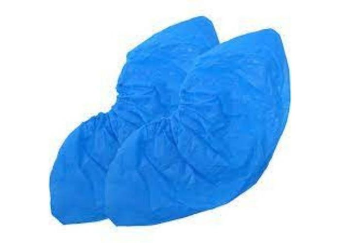 Бахилы одноразовые полиэтиленовые (4г/50пар) синие