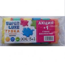 Губки кухонные (95*65*35 мм, 5шт+1шт), с волнистой поверхностью, Maxima  Super Luxe
