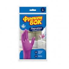 Рукавички для уборки, универсальные, сверхпрочные, ( размер L) (РОЗОВЫЕ) , ФрекенБОК (Без НДС)